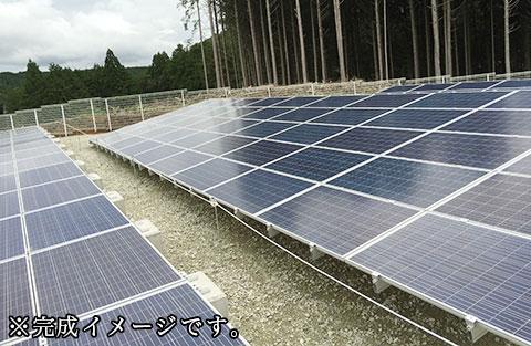 【太陽光投資物件】愛知県半田市源平町 利回率12.4%